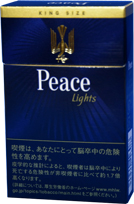 Peace Lights
